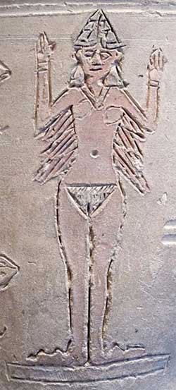 Ishtar Vase - early 2nd millenniu BC