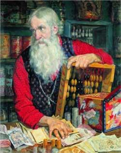A Merchant - Boris Kustodiev