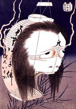 Japanese Ghost - Katsushika Hokusai