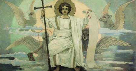 God Son - Viktor Vasnetsov